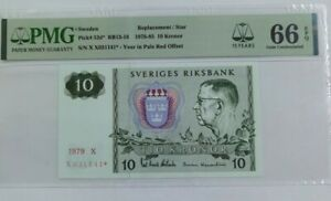 """1979 SWEDEN 10 Kronor """"REPLACEMENT"""" PMG66 EPQ GEM UNC [P-52d*]"""