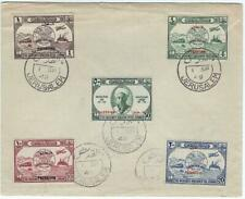 Jordan occupation PALESTINE 1949 cover with set of 5 UPU stamps, FDC