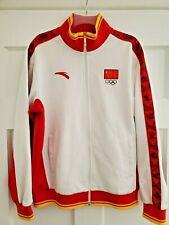 China Anta Men's 2016 Rio Olympic National Team Full Zip Up Track Jacket Sz 2XL