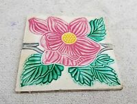 VINTAGE BEAUTIFUL EMBOSSED FLORAL DESIGN ENGRAVED TILE