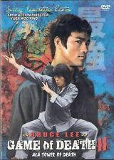 Bruce Lee, Game of Death 2 (1981) Hong Kong Movie DVD