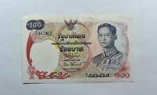CrazieM World Bank Note - 1968 Thailand 100 Bath - Collection Lot m070