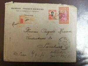 FRANCE/FRANCIA, FRANCE CHINA-INDOCINA, TRAVELED LETTER