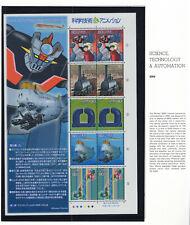 Japan 2004 Gundam Science Animation Series 5 Nh Scott 2897 Sheet of 10 Stamps