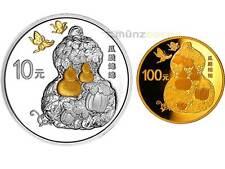 10+ 100 YUAN Auspicious Culture GUA la mian mian Calabaza China Plata Oro 2016