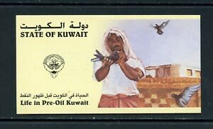 Y268  Kuwait  1998  Life in Pre-oil Kuwait - I - COMPLETE BOOKLET   MNH