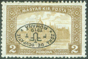 Romanian Occupation of Debrecen Hungary 1919, 2Kr Parliament Inverted Ovpt. MH