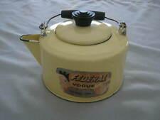 Vintage Yellow Enamel Federal VOGUE Teapot, Coffeepot, Kettle