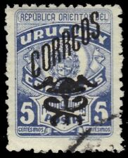 "URUGUAY 549 (Mi693) - National Coat of Arms ""Provisional"" (pf1731)"