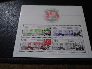 Singapore. Scott's #s 472a. Souvenir Sheet.Public Housing. sal's stamp store.