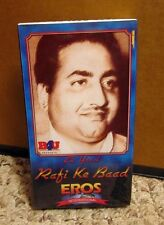 MOHAMMED RAFI Ek Yaad Rafi Ke Baad soundtracks NWT Bollywood 24 songs India VHS
