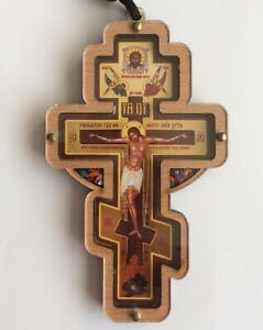 Russian Orthodox Icon- Amulet Christian Crucifix Cross for Car safe driving