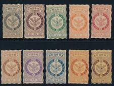 Korea. 1903. 10 unused stamps. Hinged full gum.