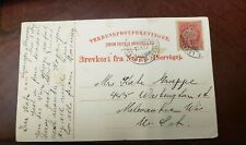 USA Vintage Post Card With A stamp Of Norway Traveling To USA.(P2)