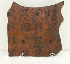 Antik!Indischer Blaudruck Holz Druckstock Stempel handcarved u.1880 Deko 32x32x5