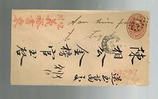 1889 Semarang Netherlands indies postal stationery Cover China Writing