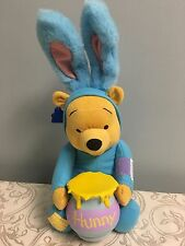 Vintage Applause Winnie The Pooh Talking Funny Bunny Rabbit Hunny Pot Honey NEW
