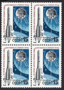SPACE = LUNA-1 ROCKET, MOON = Block of 4 MNH SC 5744 RUSSIA