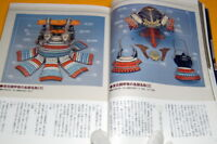 Japanese Samurai Armor of Feudal lord book from japan rare yoroi vtg #0079