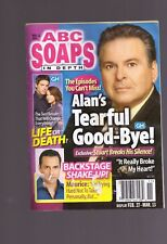 ABC SOAPS IN DEPTH GENERAL HOSPITAL GH ALAN'S TEARFUL GOOD - BYE MARCH 2007 USED