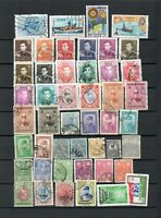 MIDDLE EAST COLLECTION OF POSTAL USED  STAMP SEE 3 SCANS LOT (MEA 55/56/77)