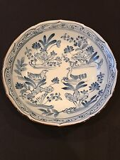 ASIAN BLUE & WHITE SCALLOPED RIM BOWL WITH BIRDS INTERIOR SIGNED