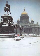 BT13256 Leningrad         Russia sankt petersburg 3