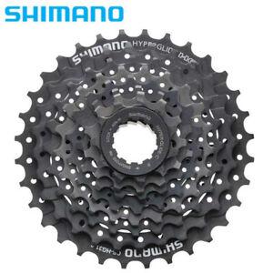 Shimano Altus CS-HG31-8 Speed Mountain Bike Bicycle Cassette 12-32-34T Black
