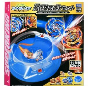 Takara Tomy Beyblade Burst Super King Booster - B-174 Limit Break DX Set