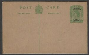 Cyprus 1960 3c green postal card Republic overprint unused