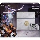 -/*BRAND NEW*- Sony PlayStation 4 500GB Destiny: The Taken King Limited Edition