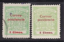 ESPAÑA - GUERRA CIVIL - CADIZ - SELLO PROVINCIAL - EDIFIL 52-53