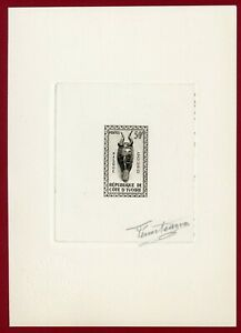 Ivory Coast 1960 #178, Artist Signed Die Proof, Gouro Tribe Mask