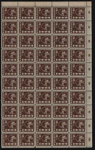 Lithuania 1937 SC 304,MNH block of 50 . LB126
