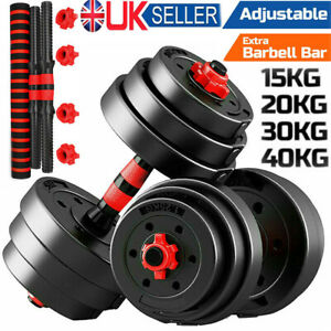 15kg/40kg Dumbbells Set Pair of Gym Weight Barbell/Dumbell Body Building Weights