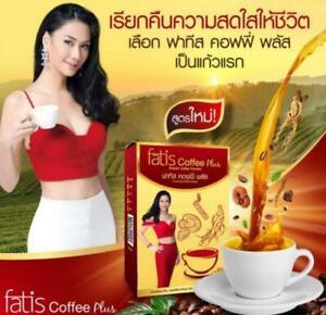 Fatis Coffee Instant Plus Mixed Ginseng Tank rental Ganoderma Sugar Free 225g