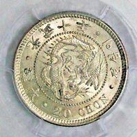 YEAR 10 (1906) KOREA KUANG MU SILVER 20 CHON PCGS MS-63 L@@K