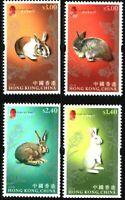 Hong Kong 2011, Lunar Year of Rabbit, Stamp set MNH