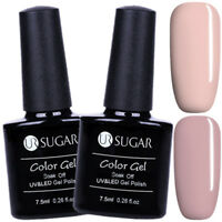 UR SUGAR 2Pcs 7.5ml Nail UV Gel Polish Soak Off Nail Art Gel Varnish