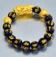 Lucky Feng Shui Obsidian Gold-Plating Wealth Brave Troops Pi Xiu Mens Bracelet N