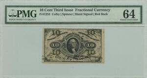 10 Cent Third Issue Fractional Currency PMG Choice UNC 64 Minor Stains Fr #1253