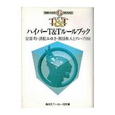 Hyper T&T Tunnels & Troll Rule Book game book / RPG