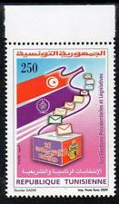Tunisia MNH 2009 Presidental and Legislative Elections