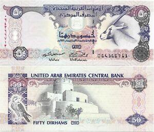 United Arab Emirates, 1998, 50 Dirhams, P-22, UNC Banknote
