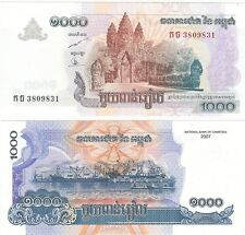 Cambodia 1000 Riels 2007 P-58b UNC Uncirculated Banknote