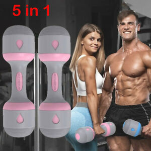 Adjustable Dumbbell Weights Pair Encased Ergo Weights Home Exercise Gym Fitness