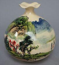 Vintage Korean Porcelain Polychrome Vase SIGNED Multi Color Landscape Design