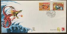 Singapore cover 2000 Dragon Zodiac stamps set FDC