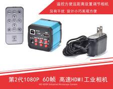 HY-2307 14mp for microscope industrial camera HDMI/USB camera