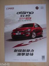 GAC Fiat Ottimo Sport Prospekt / Brochure / Depliant, China, ca. 2015